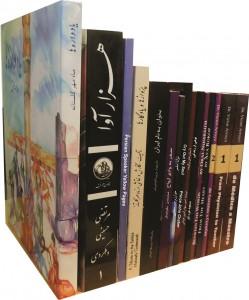 Book-Publication-Print