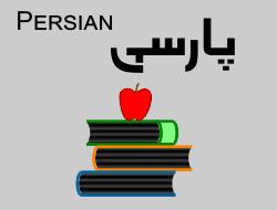 Hardcopy-Persian