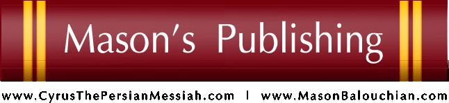 Mason's Publishing