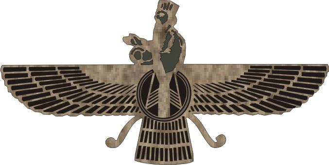 Farvahar Symbol