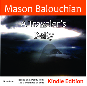 A Traveler's Deity